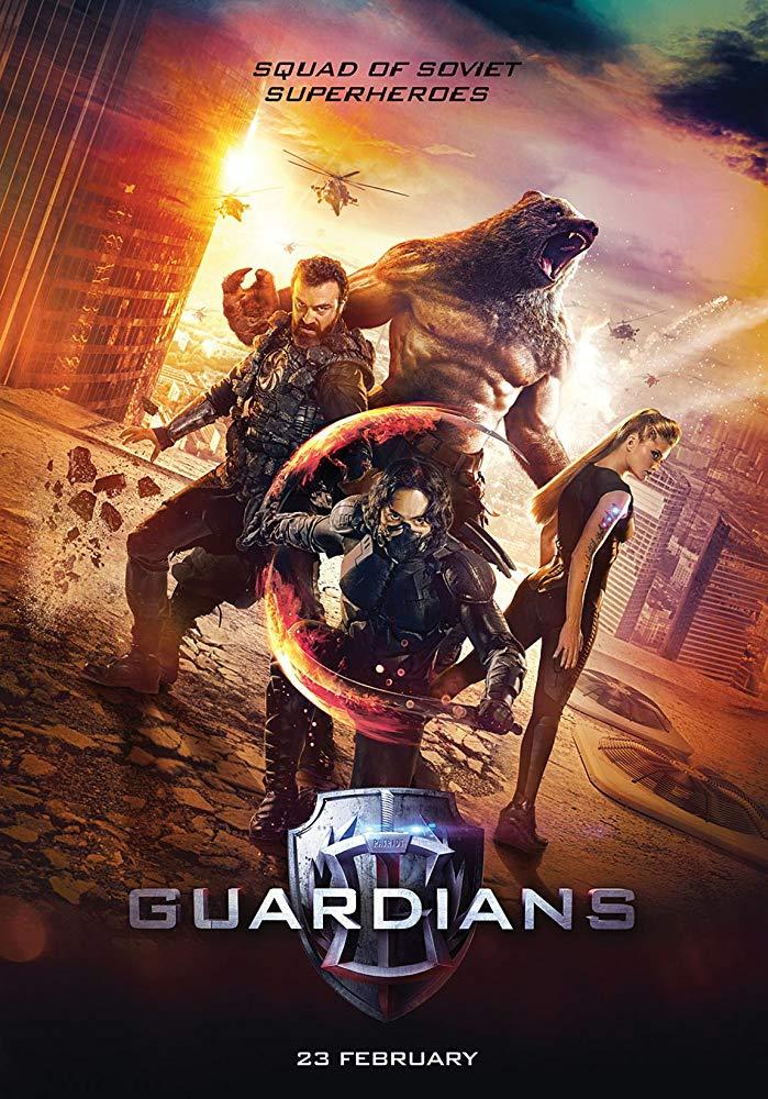 Guardians โคตรคนการ์เดี้ยน (2017)