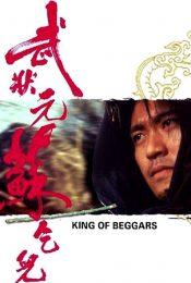 King of Beggars ยาจกซู ไม้เท้าประกาศิต 1992