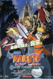 Naruto The Movie 2 ศึกครั้งใหญ่! ผจญนครปีศาจใต้พิภพ 2005