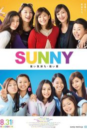 Sunny : Our Hearts Beat Together (2019)