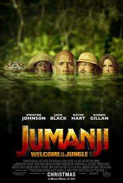 Jumanji Welcome to the Jungle (2017)  เกมดูดโลก บุกป่ามหัศจรรย์