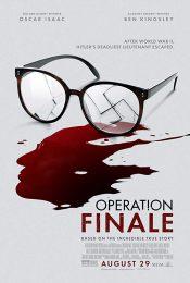 Operation Finale (2018) ปฏิบัติการปิดฉากปิศาจนาซี