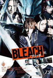 Bleach (2018) บลีช เทพมรณะ