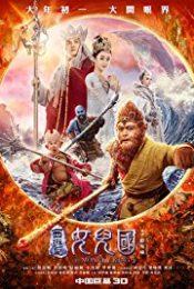 Monkey King 3 (2018) ไซอิ๋ว ตอน ศึกราชาวานร