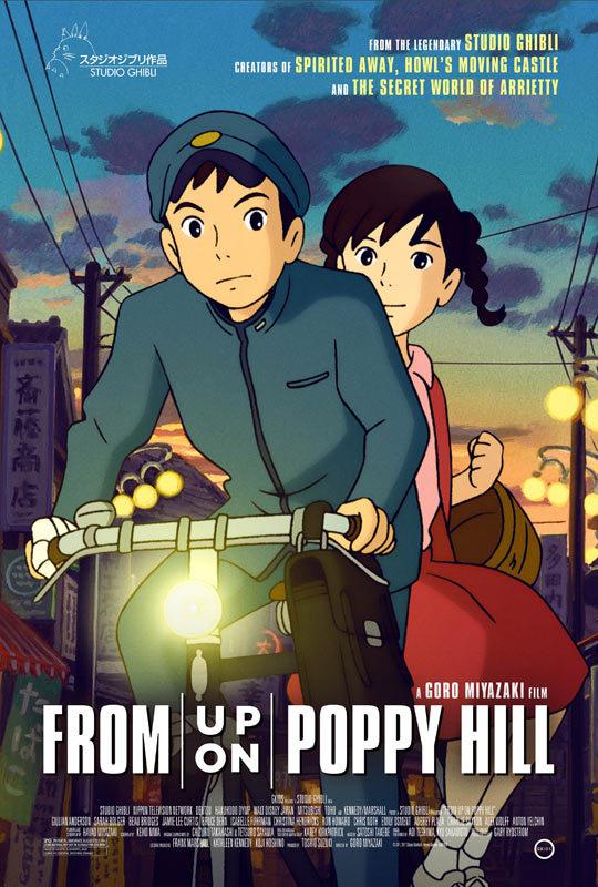 From Up on Poppy Hill ป๊อปปี้ ฮิลล์ ร่ำร้องขอปาฏิหาริย์  (2011)