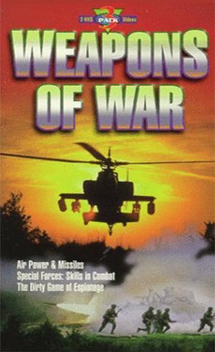 Forces sp?ciales (2011) แหกด่านจู่โจมสายฟ้าแลบ