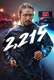 2215 Cheua Ba Kla Kao (2018) 2215 ก้าวคนละก้าว