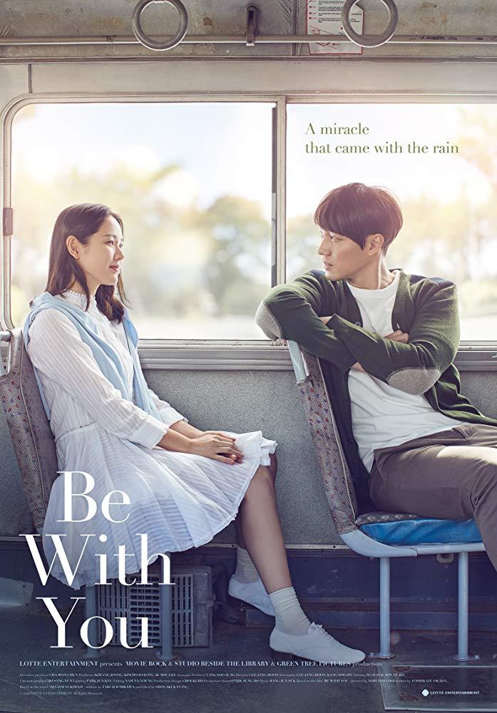 Be with You (2018) ปาฏิหาริย์ สัญญารัก ฤดูฝน