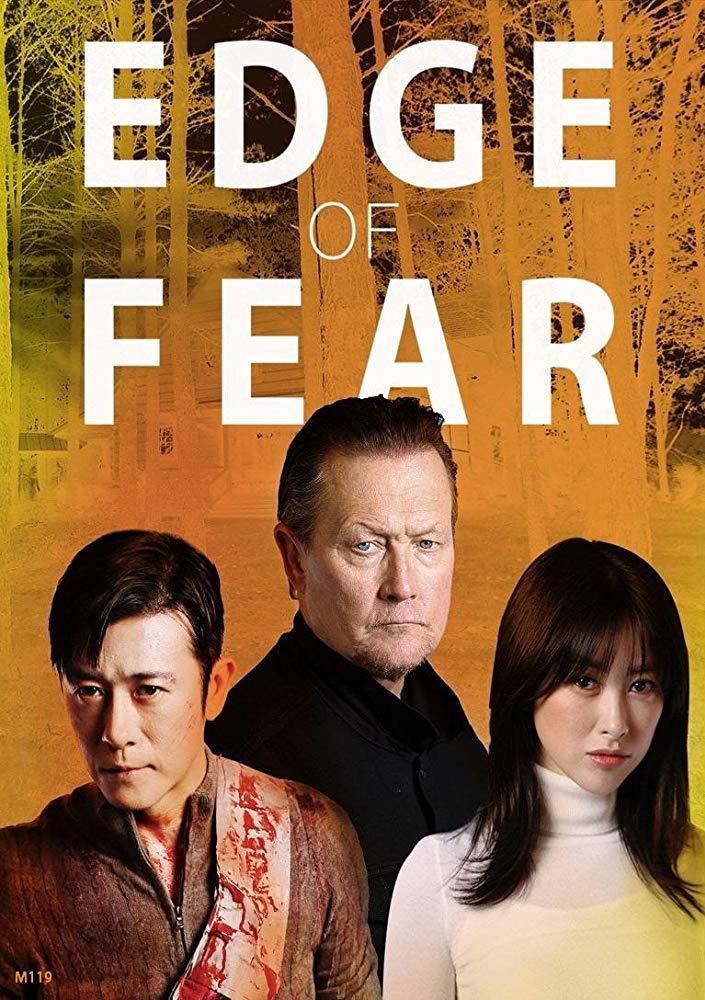 Edge of Fear (2018) สุดขีดคลั่ง