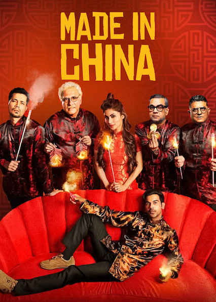 MADE IN CHINA (2019) ซับไทย