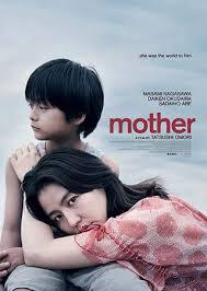 MOTHER | Netflix (2020) แม่