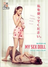 พร้อมรุก ยัยตุ๊กตาซ้อมรัก MY SEXDOLL (2020)