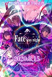 Fate/Stay Night Heaven's Feel – III. Spring Song (2020) เฟทสเตย์ไนท์ เฮเว่นส์ฟีล 3
