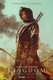 Kingdom Ashin of the North (2021) ผีดิบคลั่ง บัลลังก์เดือด อาชินแห่งเผ่าเหนือ