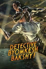 Detective Byomkesh Bakshy! (2015) บอย์มเกช บัคชี นักสืบกู้ชาติ